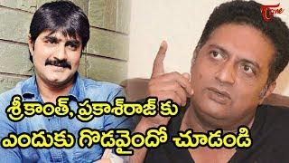 Srikanth Misbehaves With Bollywood Hot Heroine