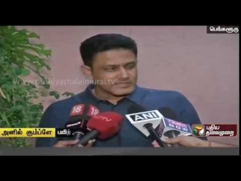 Anil Kumble: It's an biggest opportunity to be appointed as Indian Cricket team's coach