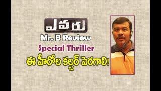 Evaru Movie Review and Rating   Adivi Sesh   Regina Cassandra   Naveen Chandra   Mr. B