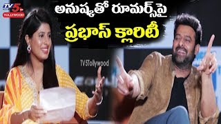Prabhas Gives Clarity about Anushka | #SAAHO | TV5 Tollywood