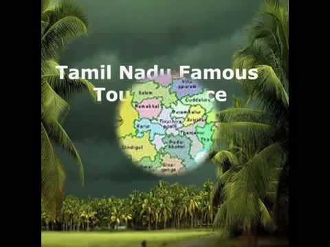 Famous TamilNadu Tourist Places | Cheap Travel Packages