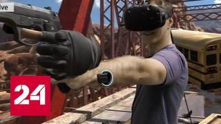 """Вести.net: большой кинематограф адаптирует VR, а """"умный"""" дом идет в массы"""