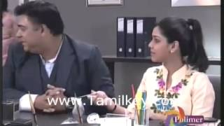 Ullam Kollai Poguthada   03 02 2014   Polimer TV ~ Watch High Quality Tamil Movies Online 4