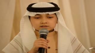 Young Qari Idris al Hashimi  1433-1434