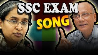 SSC EXAM ER FUNNY SONG   Bangla New Song 2019   autanu vines   Official Video