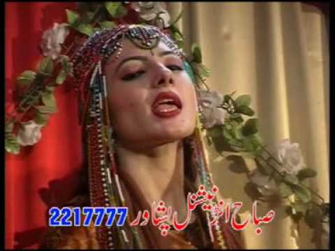 Nazia Iqbal - Pashto Urdu Mix Tapay video