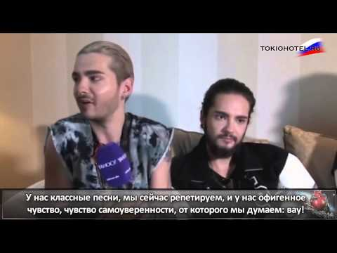 Tokio Hotel: Exklusives Yahoo-Interview mit Tokio Hotel (с русскими субтитрами)