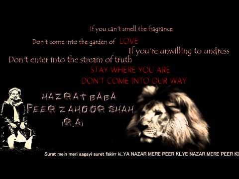 Ye Nazar Mere Peer Ki (dada Peer Zahoor Shah R.a) video