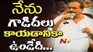 Silpa Chakrapani Reddy Speech at YCP Bahiranga Sabha || Nandyal By-Election || NTV