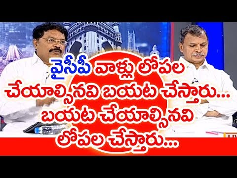 BJP & TDP Parties Have No Right To Talk About Andhra Pradesh | Janasena Leader Addepalli Sridhar