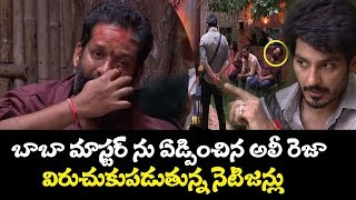 Bigg Boss Telugu 3 | Baba Bhaskar Gets Emotional About His Nomination | Bigg Boss 3 Telugu Episode30
