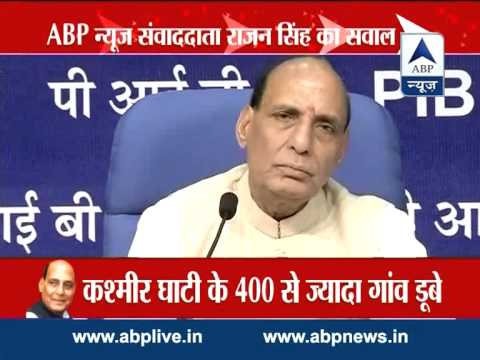 Full Speech: Rajnath Singh gives Home Ministry's report card