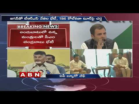CM Chandrababu Naidu to attend Mamata Banerjee's Rally in Kolkata tomorrow | ABN Telugu