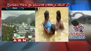 కేరళ లో ఏబియన్ - ABN Andhrajyothy Visits Floods Villages in Kerala - Special Focus - netivaarthalu.com