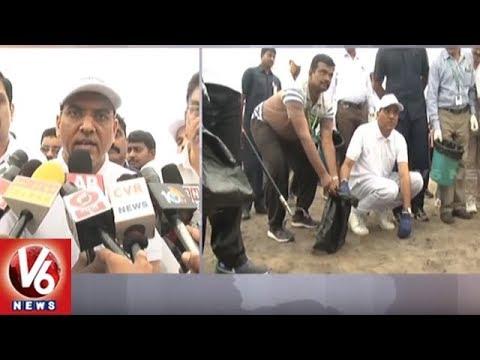 Ministers Mandaviya & Pon Radhakrishnan Participate In Swachh Bharat At RK Beach | Vizag | V6