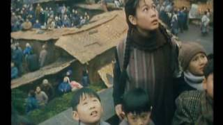 Nanking (2007) - Official Trailer
