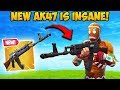 NEW HEAVY AR IS INSANE Fortnite Funny Fails And WTF Moments 375 mp3