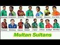 psl 2018 Multan Sultans full squad | Multan Sultans squad for pakistan super league 2018