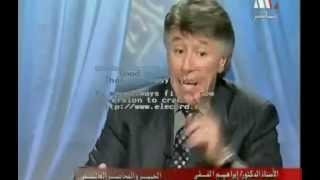 د. إبراهيم الفقي أسرار العلاقات الزوجية الناجحة