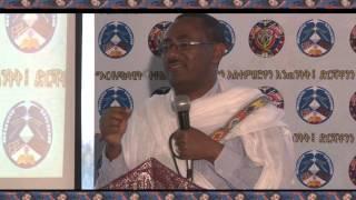 Ethiopian Orthodox Tewahdo Church Sebket By Dn Birhan Admas