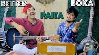 download lagu Gaan Friendz- Better Paita Boka gratis
