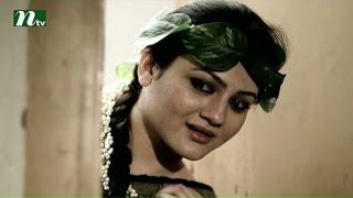 Bangla Telefilm - Ghashfuler Kobi l Shahana Shumi, Azad Abul Kalam l Drama & Telefilm