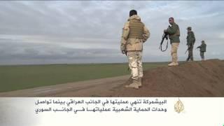 البشمركة تنهي عملية عسكرية ضد تنظيم الدولة