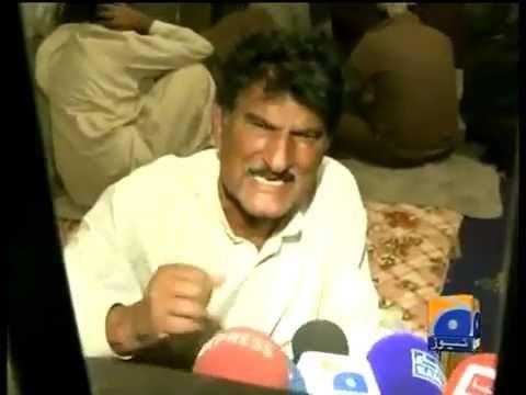 geo sargodha Aslam Madhiana arrested lhr