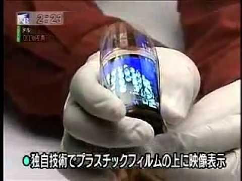film transistor: