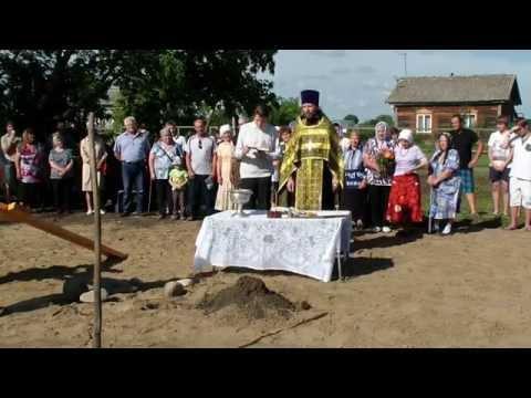 Установка памятного креста в с. Любино-Малороссы. Часть 2.