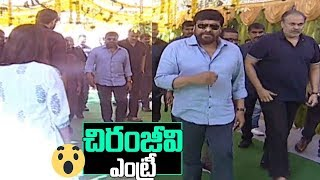 Megastar Chiranjeevi Grand Entry at Launching Panja Vaisshnav Tej | Mythri Movie Makers New Movie