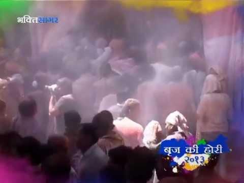 Sawariya Nand Kishore - Braj Ki Holi