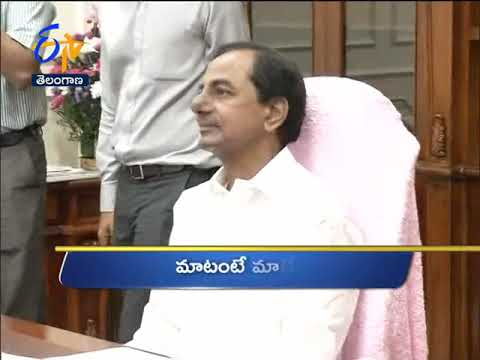 6 AM | Ghantaravam | News Headlines | 8th January 2019 | ETV Telangana