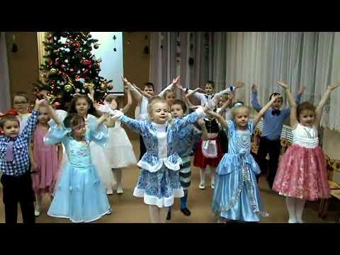 А евтодьева славный праздник новый год