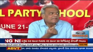 CPI Narayana Comments Modi Tour