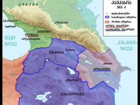 საქართველოს რუკები / Georgian Maps chronology