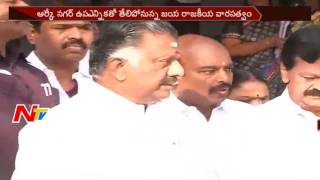 Election Commission Shock to Panneerselvam and Sasikala Group || RK Nagar By Election