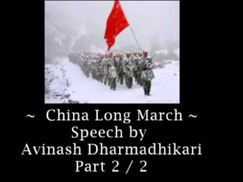 China Long March Part 2 Of 2  Speaker  Shri Avinash Dharmadhikari video