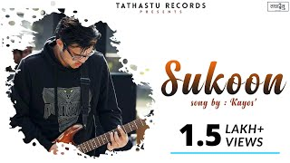 Sukoon - Full Song | Kayos | Official Lyrics Video | Tathastu Records | New Hindi Love Song