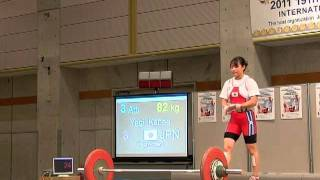 2011 19th Japan Korea China International Friendship Tournament Weight Lifting