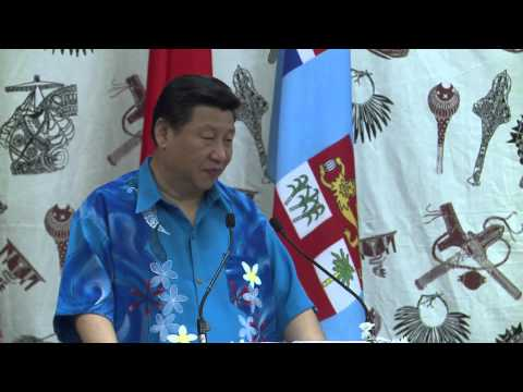 Chinese President Xi Jinping hosted to state dinner by Fijian President Ratu Epeli Nailatikau