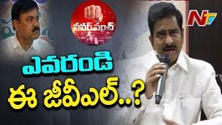 Minister Devineni Uma Maheswara Rao Comments On BJP leaders | Power Punch | BJP Vs TDP | NTV
