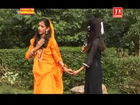 Ramayan Haryanvi Mpeg1video video