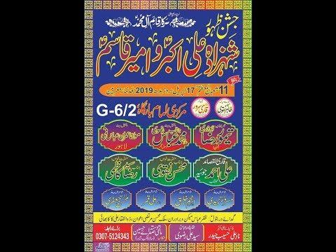 Live Jashan 11 Shaban 2019 MArkazi Imam bargah G6/2 Islamabad