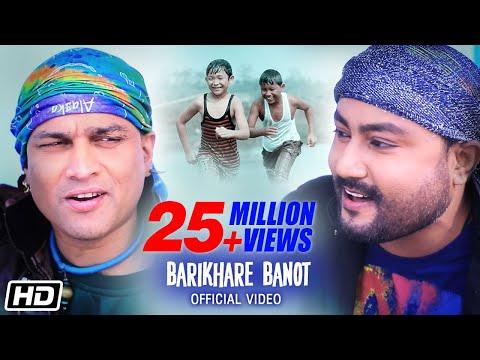Barikhare Banot | Zubeen Garg | Babu Baruah | Super Hit Assamese Duet 2018 | Times Music East thumbnail