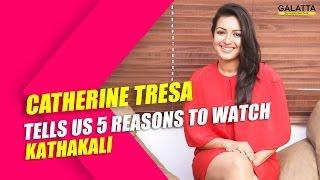 Catherine tresa tells us 5 reasons to watch Kathakali