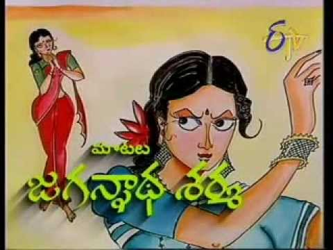 Kalankitha - TV Serial