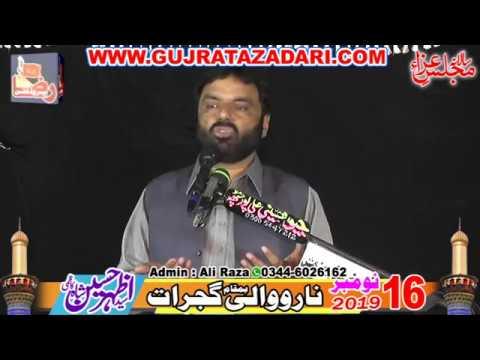 Zakir Syed Najam ul Hassan Notak | 16 Novermber 2019 | Narowali Gujrat || Raza Production