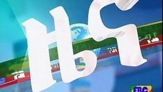 #EBC Amharic news night 2 PM ...ህዳር 08/2009 ዓ.ም