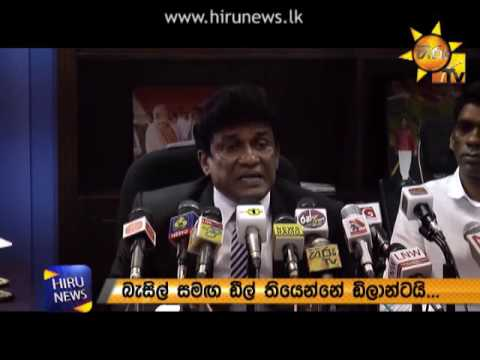 allegations to slfp |eng